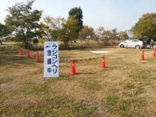 児島湖花回廊いきいき健康マラソン大会